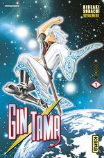 Vente EBooks : Gintama - Tome 1  - Hideaki Sorachi