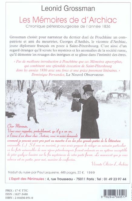 Revue siecle 21 t.3; imaginaire litteraire de saint-petersbourg