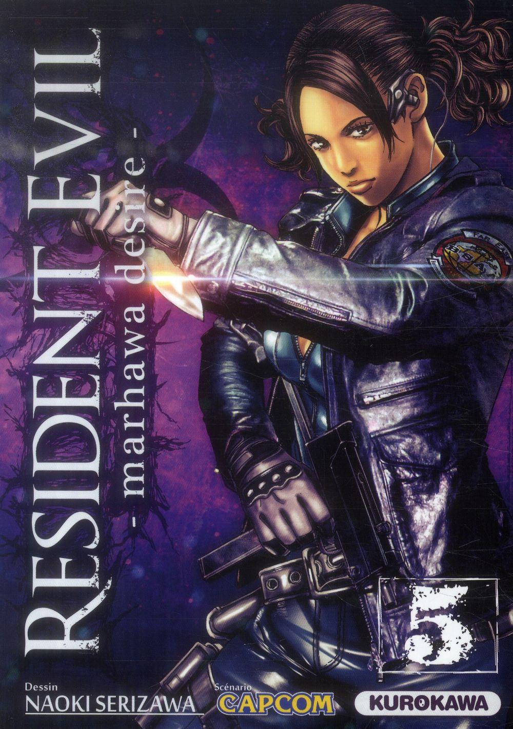 Resident Evil - Marhawa Desire t.5