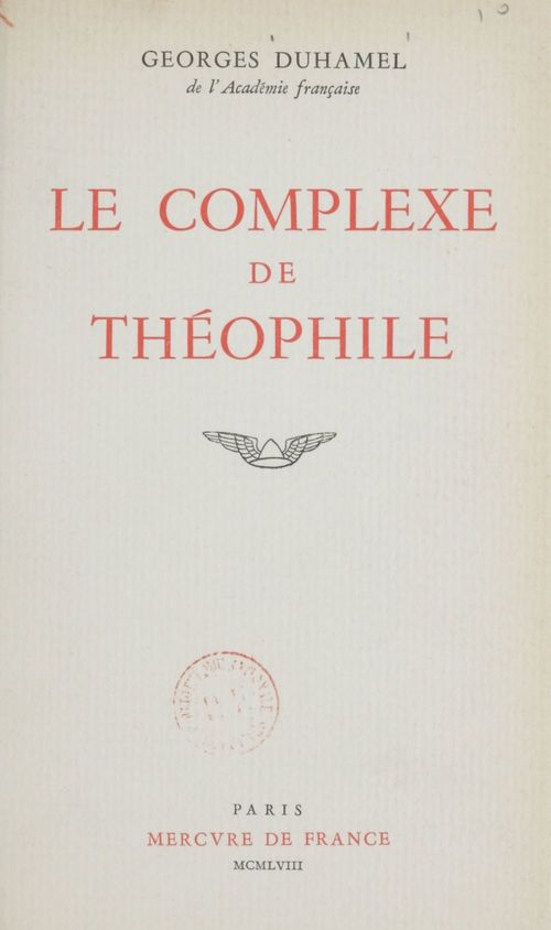 Le complexe de Théophile