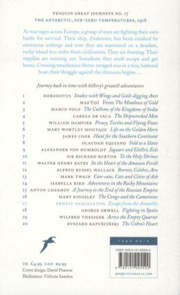 ESCAPE FROM THE ANTARCTIC - THE ANTARCTIC, SUB-ZERO TEMPERATURES, 1926