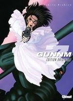 Vente Livre Numérique : Gunnm - Édition originale - Tome 07  - Yukito Kishiro