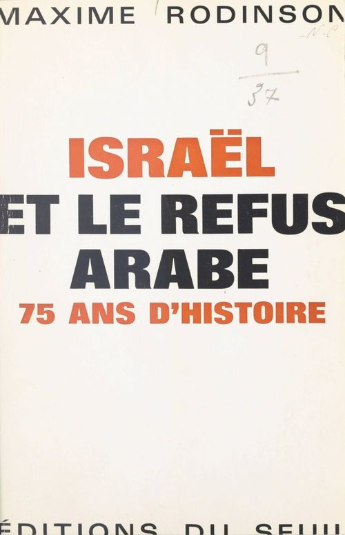 Israël et le refus arabe  - Maxime Rodinson