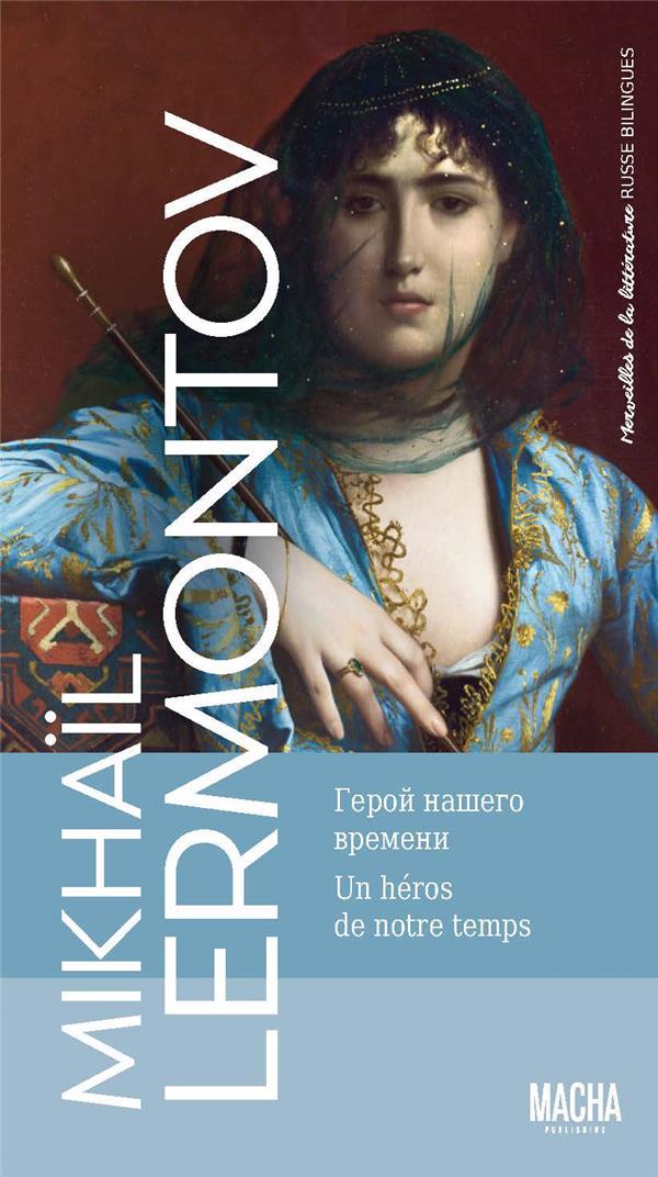 Merveilles de la littérature russe ; un héros de notre temps