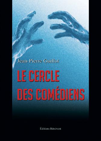 Le cercle des comédiens