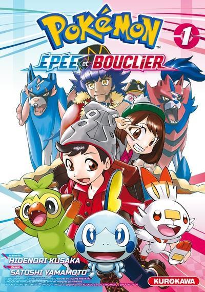 Pokémon ; la grande aventure - Epée et Bouclier t.1
