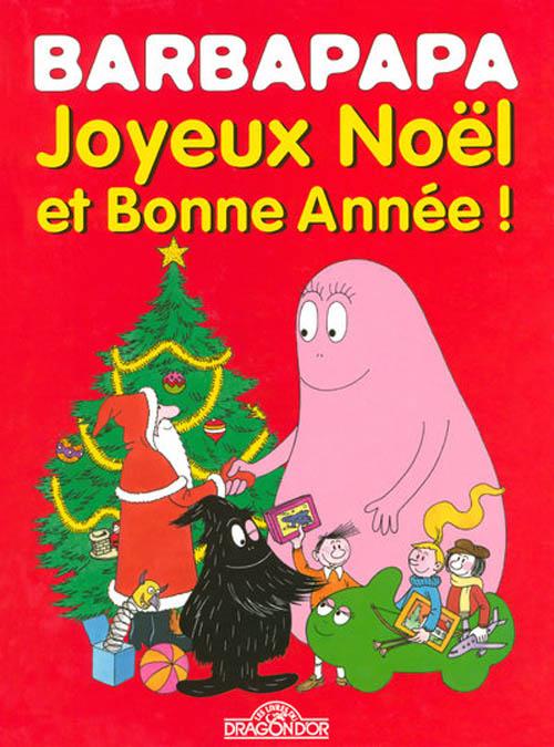 Joyeux Noël et bonne année Barbapapa