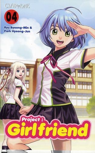 Project girlfriend t.4
