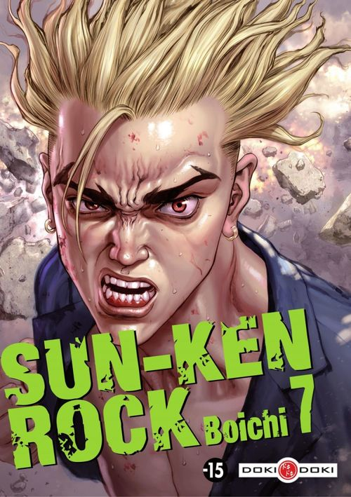Sun-Ken Rock T.7