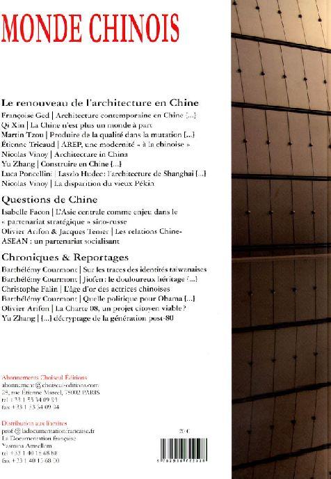 L'architecture en Chine