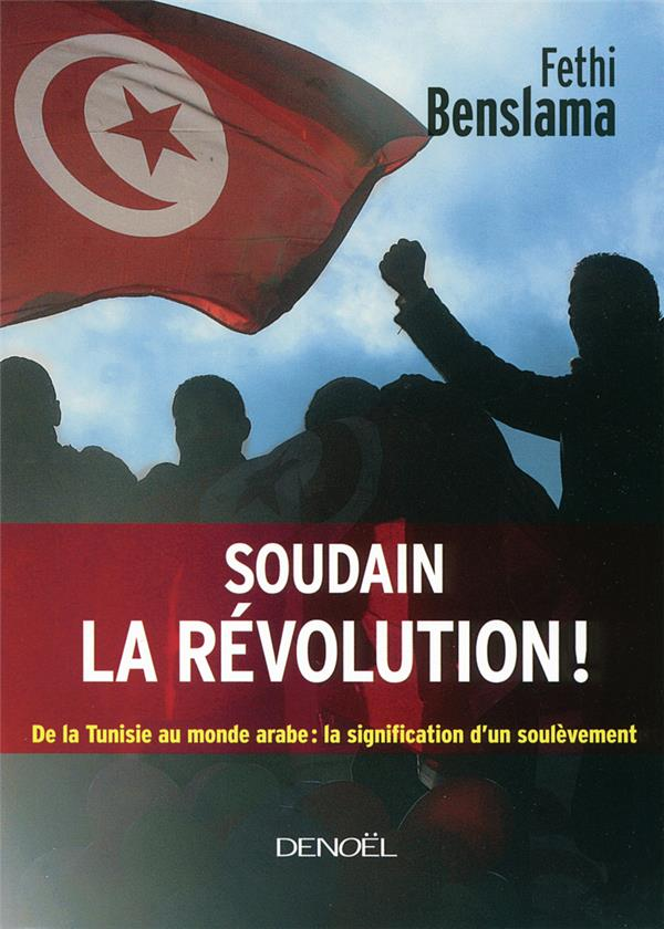 Soudain, la révolution