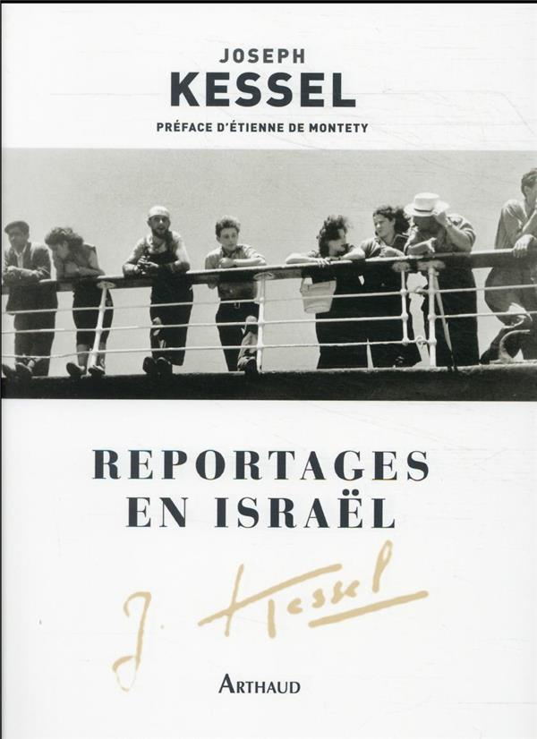 Reportages en israel