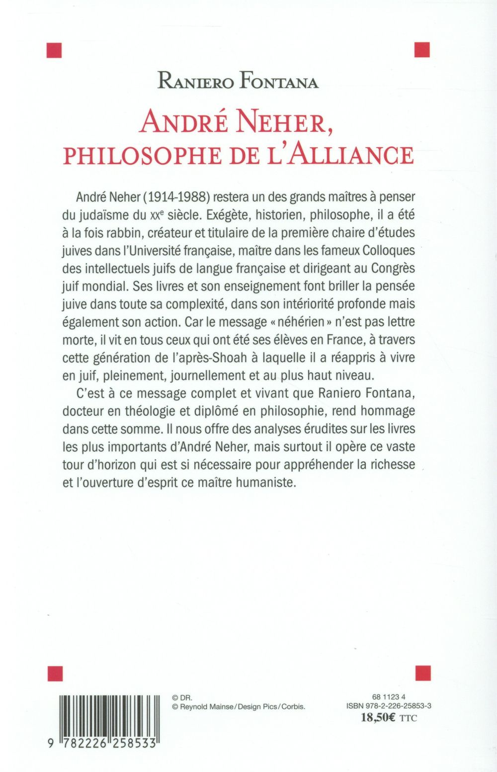André Neher ; philosophe de l'Alliance
