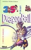 DRAGON BALL T.35  -  L'ADIEU DE SANGOKU