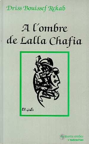 A L'Ombre De Lalla Chafia