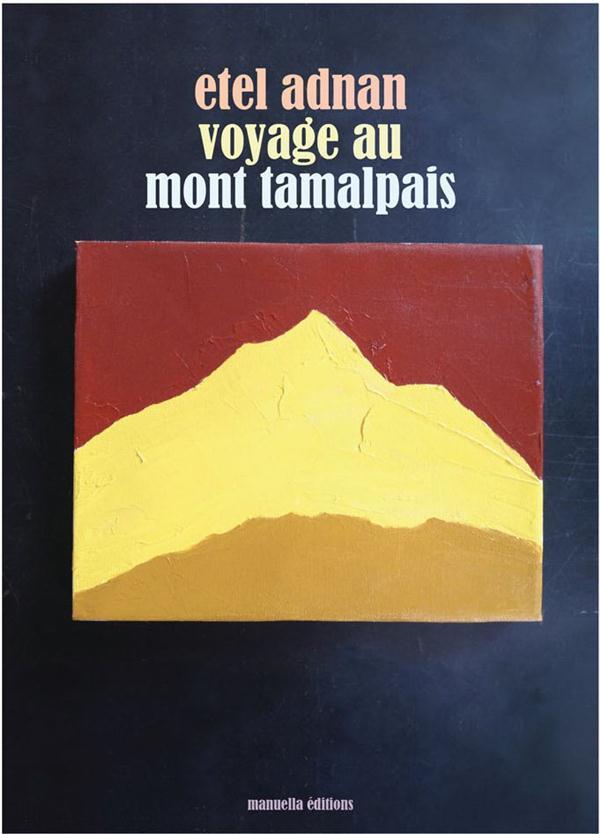 Voyage au mont Tamalpais