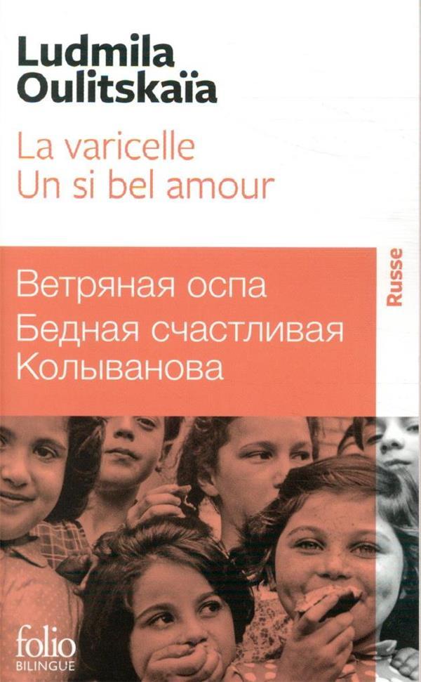 Un si bel amour ; la varicelle