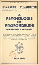 La psychologie des profondeurs