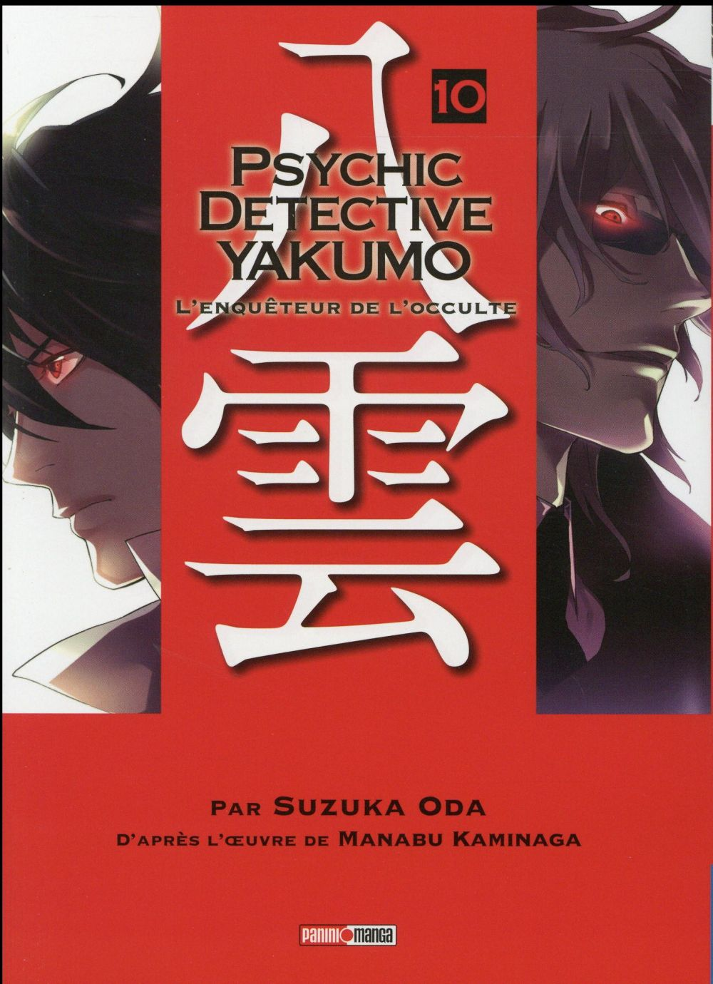 Psychic détective Yakumo T.10