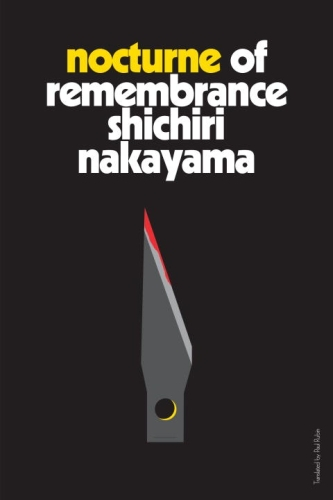 Nocturne of Remembrance