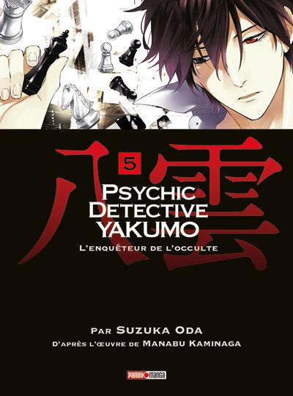 Psychic détective Yakumo T.5
