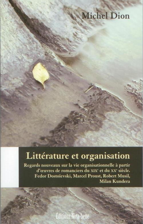 Littérature et organisation