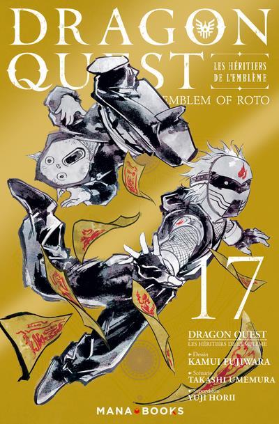 Dragon quest - les héritiers de l'emblème t.17