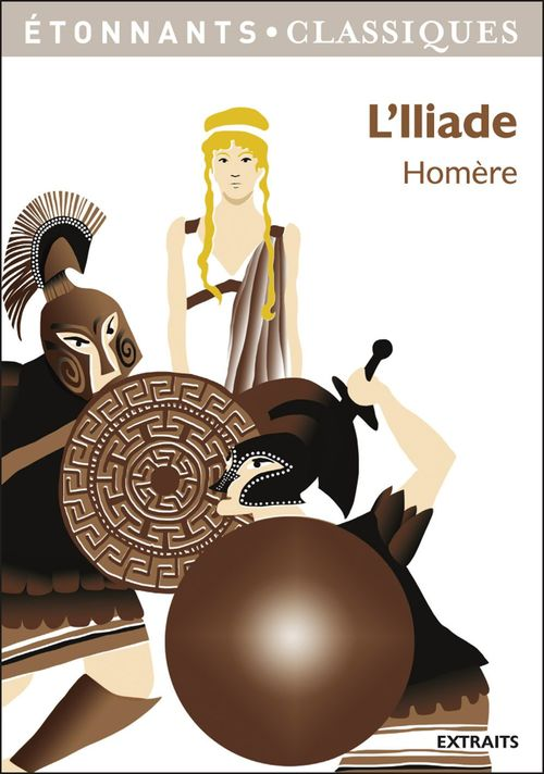 L'Iliade
