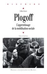 Plogoff  - Gilles Simon
