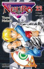 Vente EBooks : Neuro - Tome 22  - Yusei Matsui