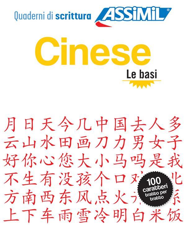 LES CAHIERS D'ECRITURE ; cinese le basi