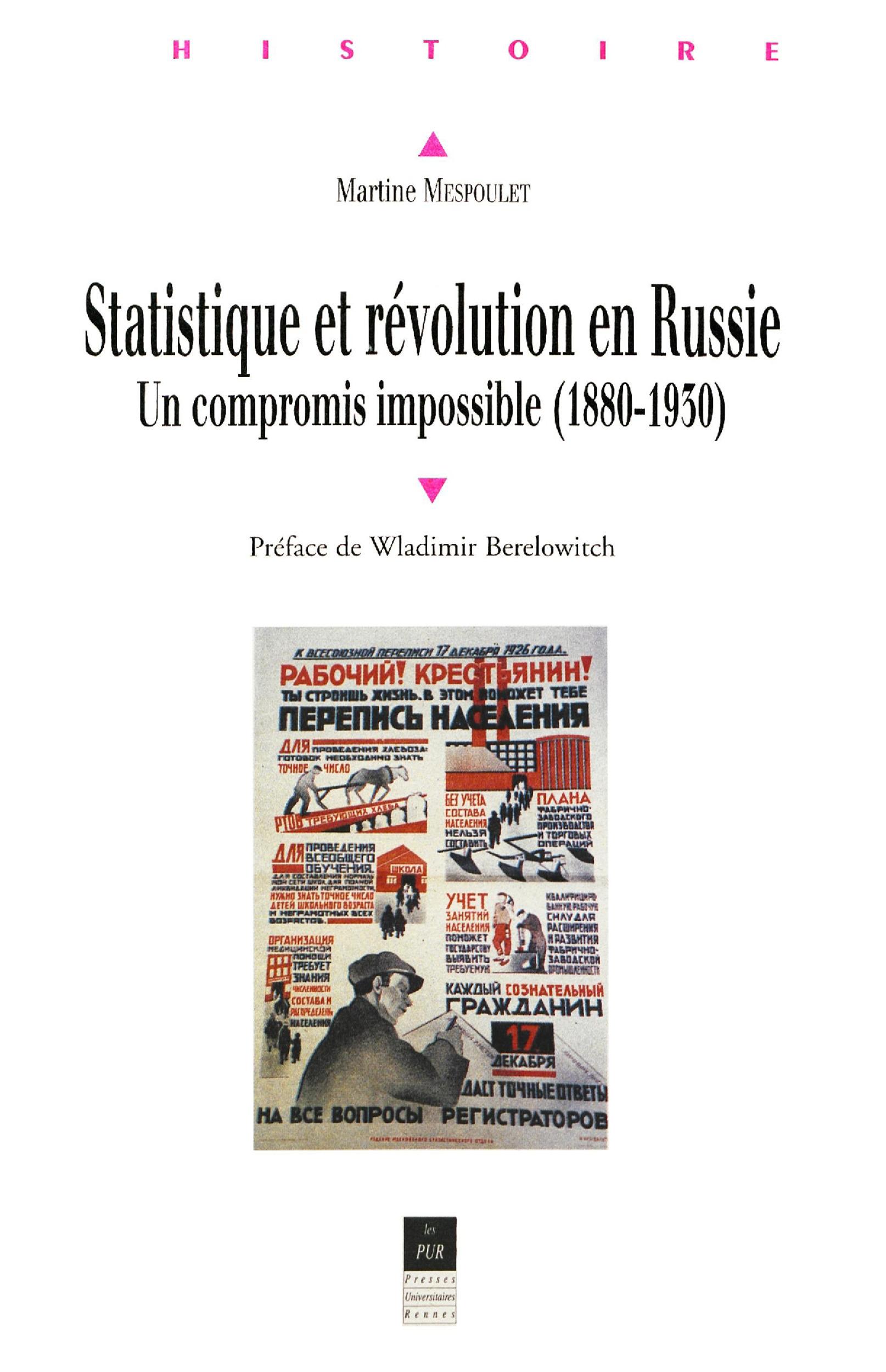 Vente EBooks : Statistique et révolution en Russie  - Martine Mespoulet