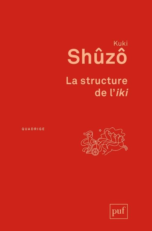 La structure de l'iki