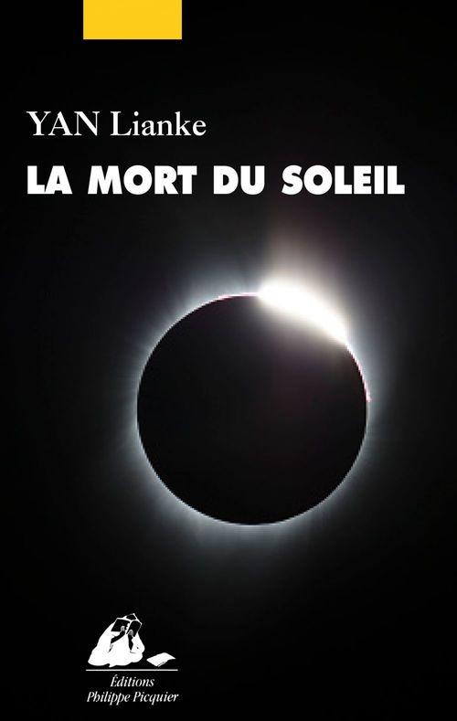 La Mort du soleil