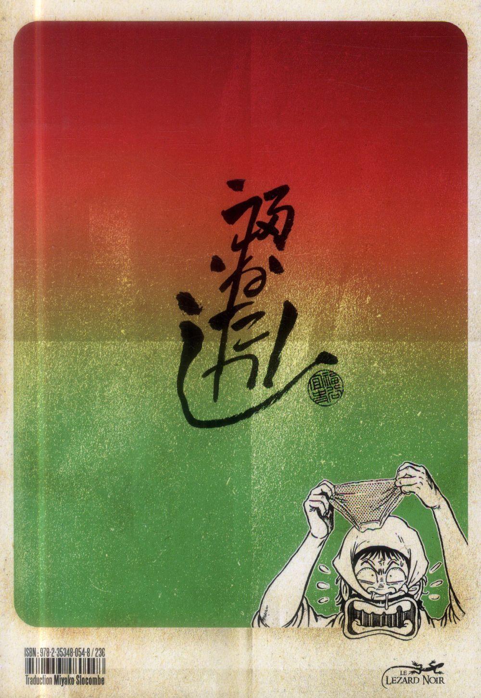 Le vagabond de tokyo t.4
