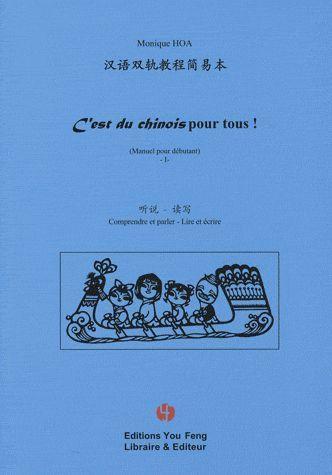 C'Est Du Chinois Pour Tous ! T.1 ; Manuel Pour Debutant ; Comprendre Et Parler, Lire Et Ecrire