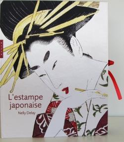 L'estampe japonaise (édition 2018)
