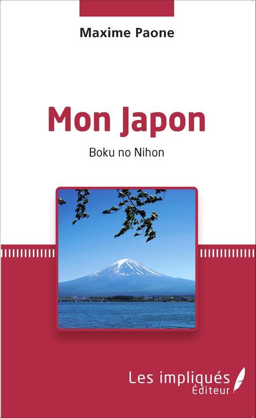 Mon Japon ; boku no nihon