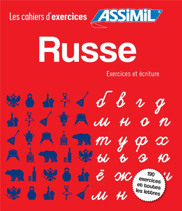 Russe ; exercices + écriture