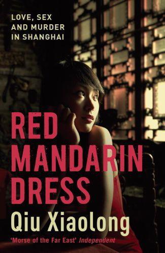 A Red Mandarin Dress