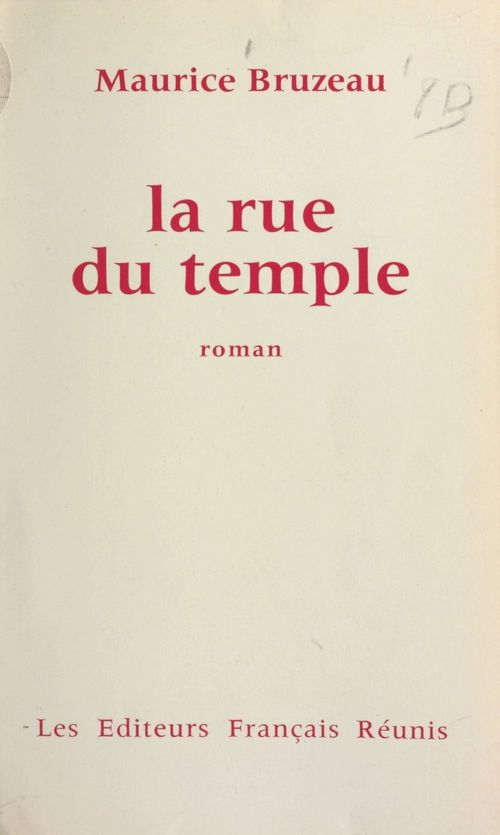 La rue du Temple