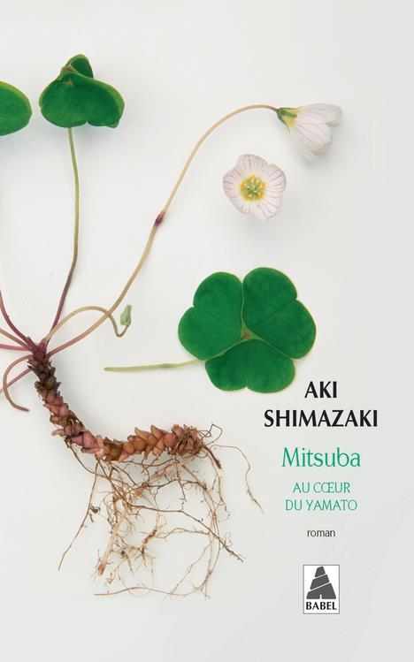 AU COEUR DU YAMATO T.1  -  MITSUBA