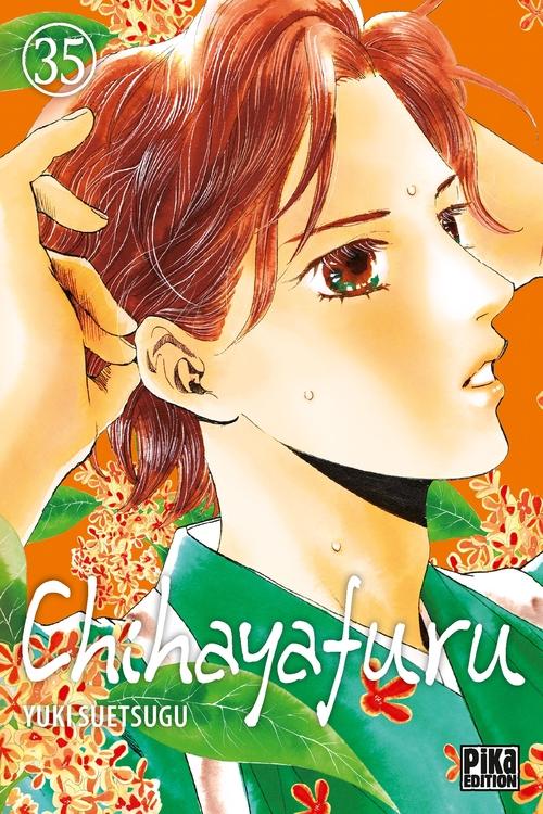 Vente EBooks : Chihayafuru T.35  - Yuki Suetsugu