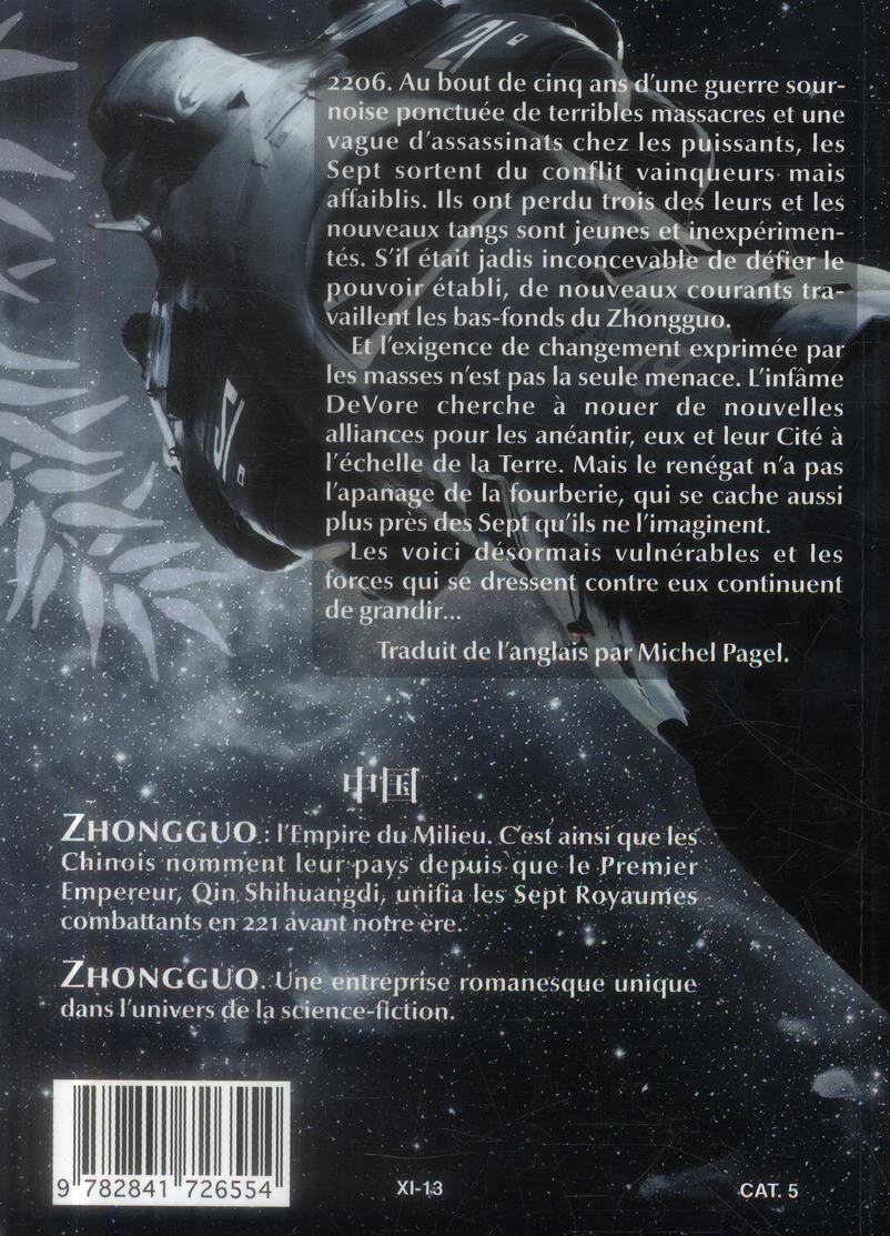 L'art de la guerre ; Zhongguo 5
