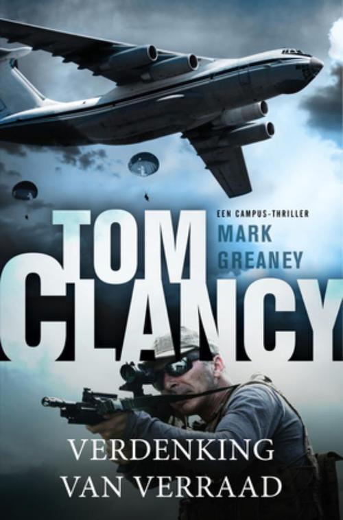 Tom Clancy: Verdenking van verraad