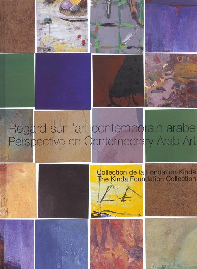 Revue Noire ; Al Kinda ; Regard Sur L'Art Contemporain Arabe