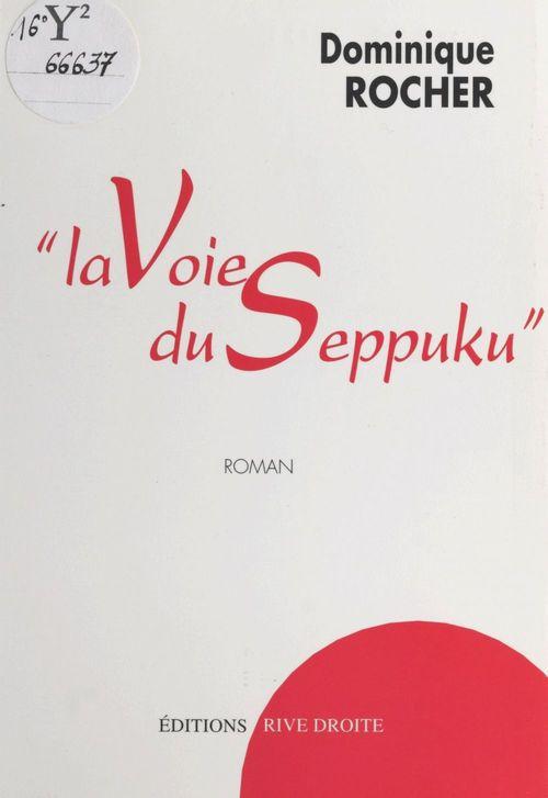 La voie du Seppuku