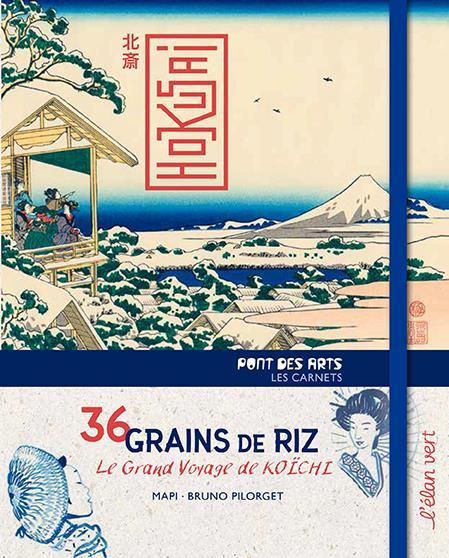 36 grains de riz, le grand voyage de Koïchi