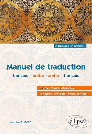 Arabe ; manuel de traduction (3e édition)