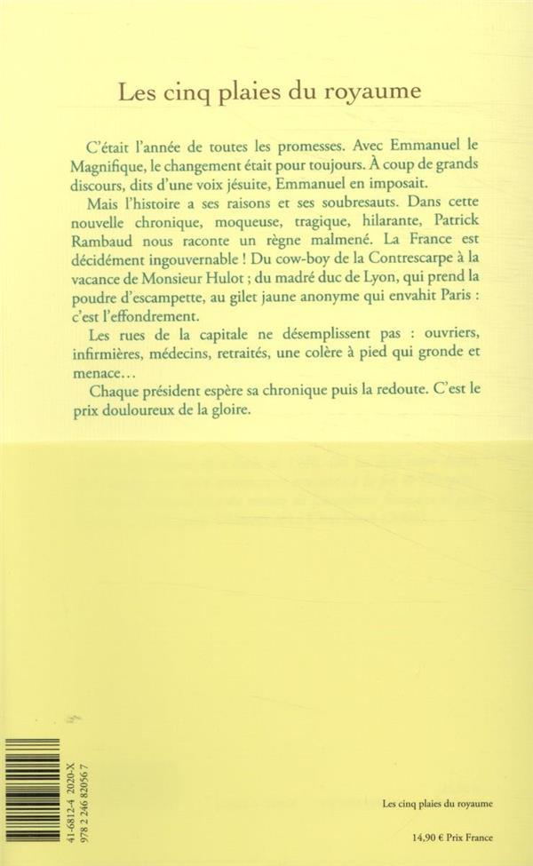 Les cinq plaies du royaume ; deuxième chronique du règne d'Emmanuel Ier